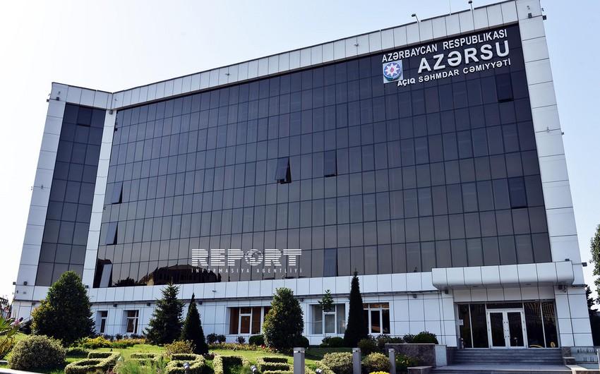 Институт подал в суд на Азерсу