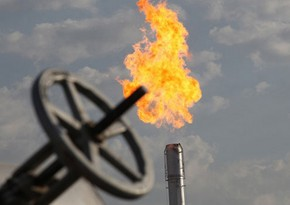 Gas prices jump due to fire at UK major power cable