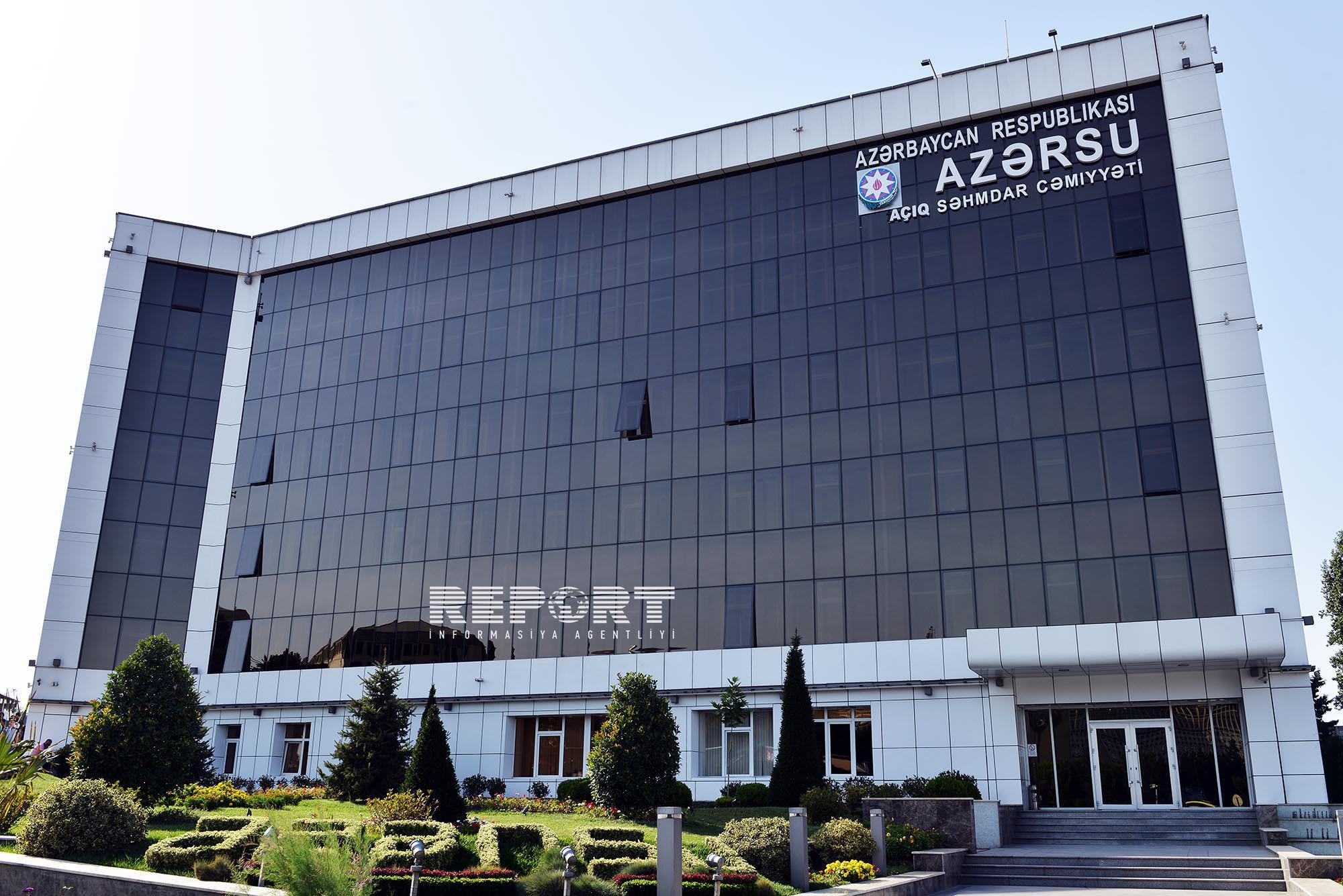 Азерсу: Нет никаких проблем в водоснабжении Баку и регионов
