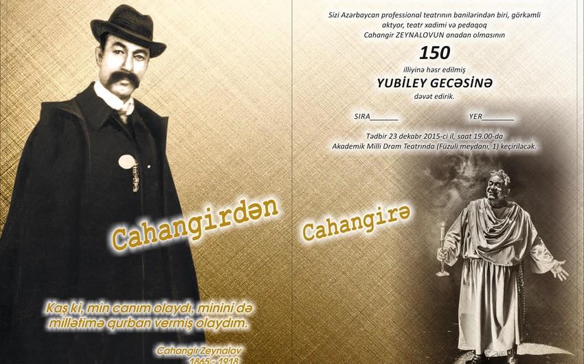 Görkəmli teatr xadimi Cahangir Zeynalovun 150 illik yubileyi qeyd edilib