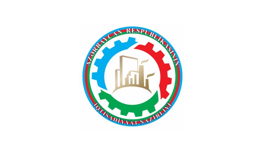 SKMF Qax rayonunda sahibkarlardan investisiya layihələrinin qəbuluna başlayıb