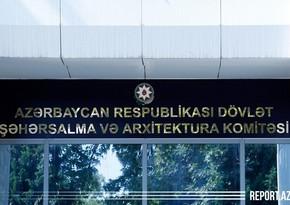 Dövlət Şəhərsalma və Arxitektura Komitəsi zərərdən mənfəətə keçib