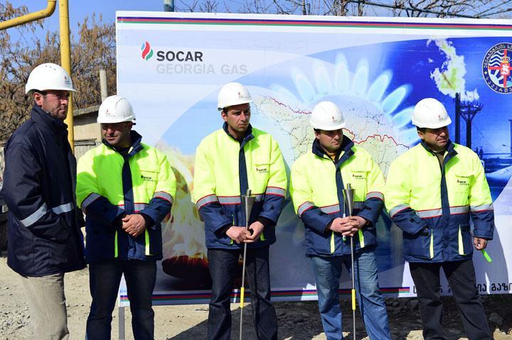 SOCAR Gürcüstanda qazlaşdırma işlərini genişləndirib