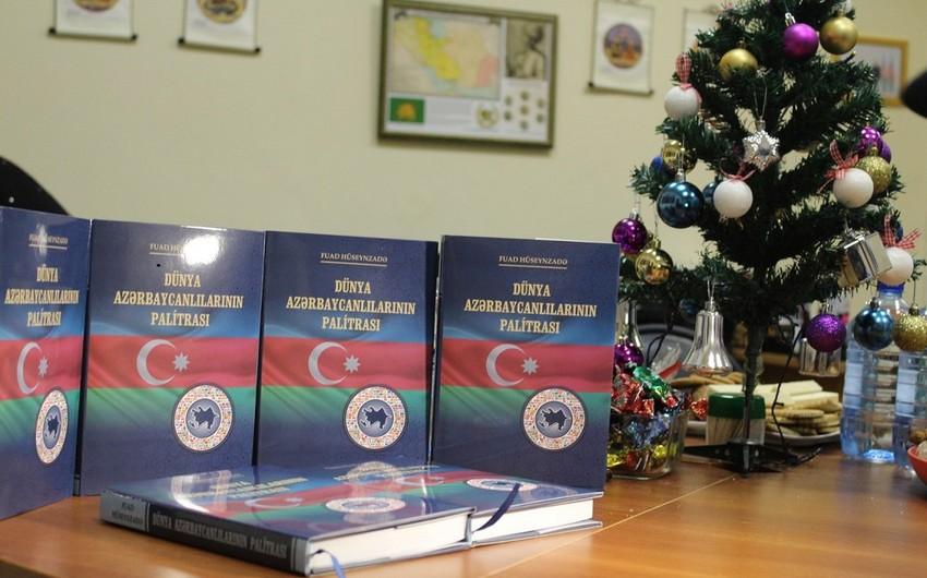 В Москве презентована книга Палитра азербайджанцев мира