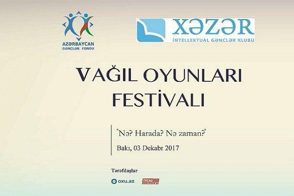 V Ağıl Oyunları Festivalı keçiriləcək