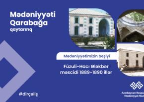 Министерство: Армяне разрушили мечеть Гаджи Алекпера в Физули