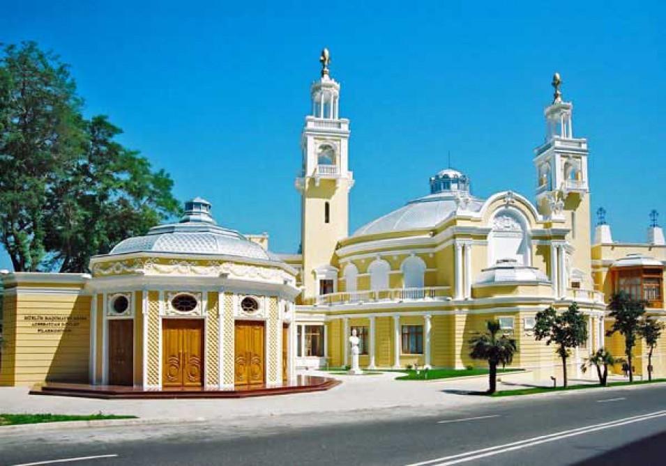 Azerbaijan State Philharmonic Hall will be given academic status