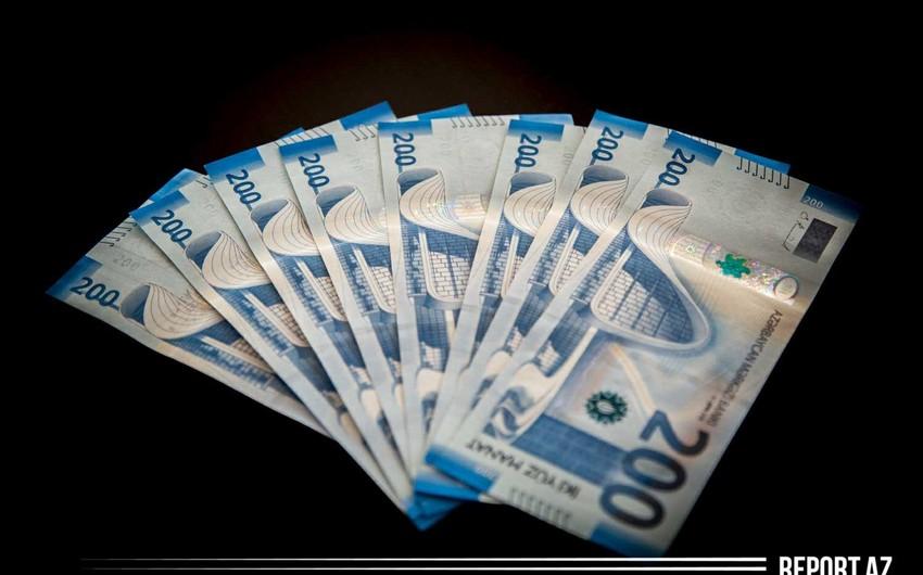 Курсы валют Центробанка Азербайджана  (13.07.2020)
