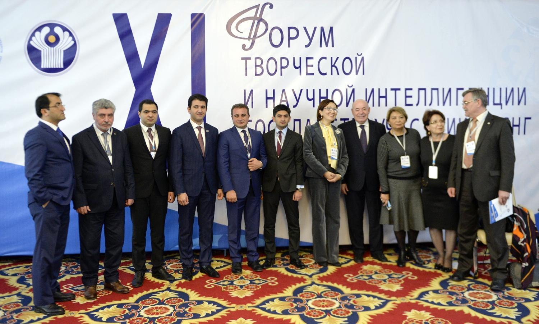 Bishkek hosted XI Forum of Creative and Scientific Intelligentsia of CIS countries