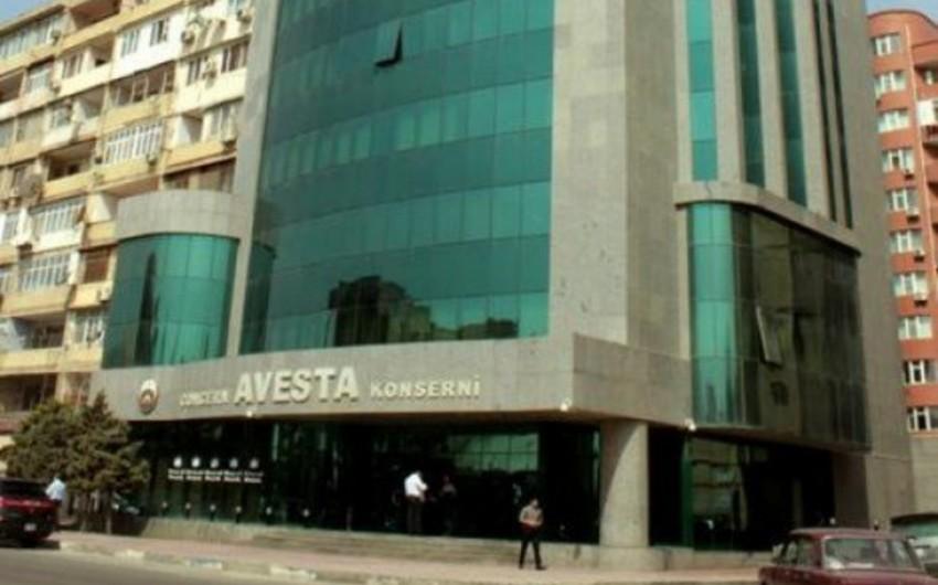 Объявлено решение суда по апелляционной жалобе концерна Авеста