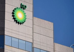 Number of BP's Azerbaijani national employees reaches 2,425
