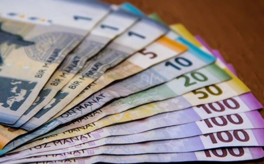 Курсы валют Центрального банка Азербайджана (26.07.2021)