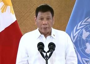 Президент Филиппин назвал ООН продуктом минувшей эпохи