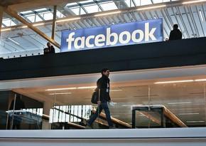 Компания Facebook официально стала налогоплательщиком в Таджикистане