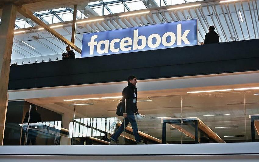 Пользователи Facebook смогут запретить распознавание их лиц на фото в соцсети