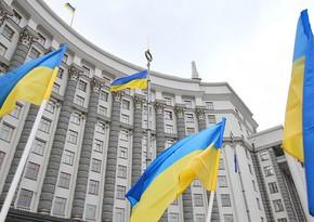 Ukraine leaves CIS mobile communication system