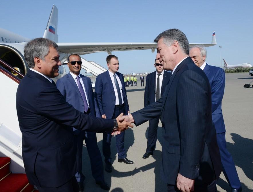 Председатель Госдумы России прибыл с официальным визитом в Азербайджан