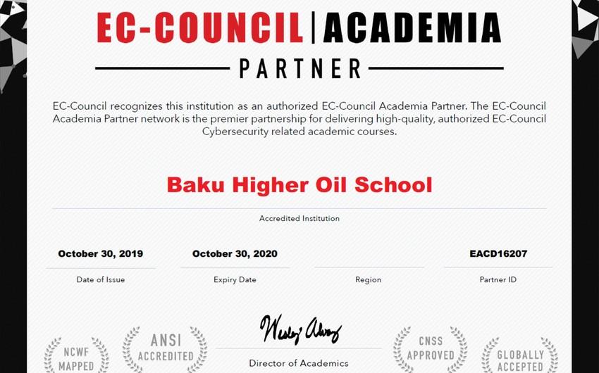 БВШН выбрана в качестве официального академического партнера авторитетной организации
