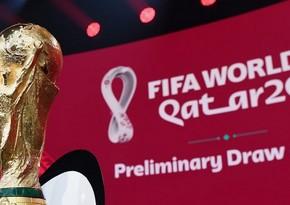 В Катаре открылся четвертый стадион ЧМ-2022