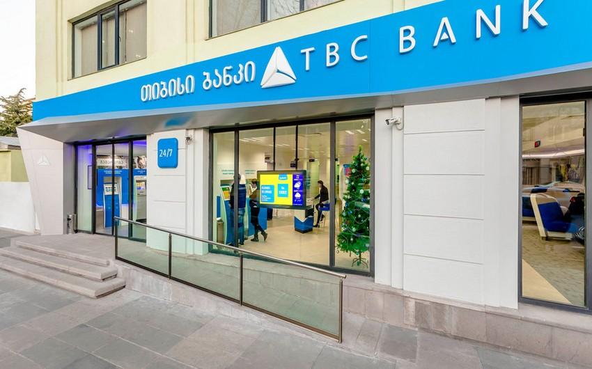 EBRD Azərbaycanda törəməsi olan Gürcüstan bankında payını azaldıb
