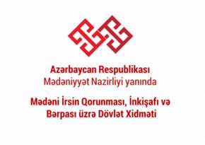 Dövlət Xidməti vətəndaşlara müraciət edib