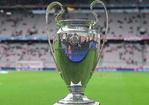 Реал, Манчестер Сити и Челси могут быть исключены из Лиги Чемпионов