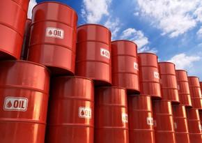 Восстановление спроса на нефть может произойти во II квартале 2021 года
