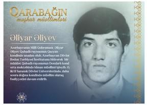 Знаменитые карабахские учителя - Алияр Алиев