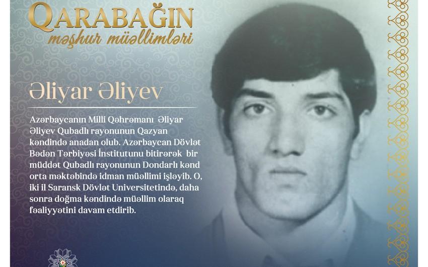 Qarabağın məşhur müəllimləri - Əliyar Əliyev