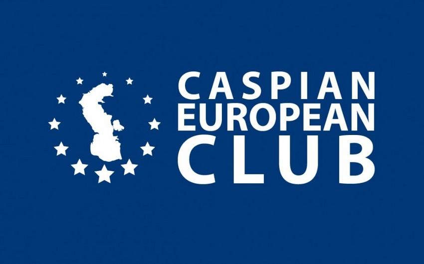 Председатель Госкомитета по стандартизации, метрологии и патентам примет участие в бизнес-форуме Caspian European Club
