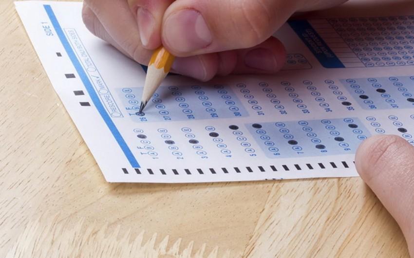 Объявлены результаты вступительных экзаменов, проведенных для выпускников предыдущих лет по I и IV группам специальностей