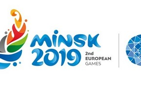 II European Games logo to be officially presented today