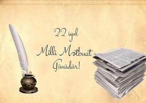 Azerbaijan marks 146th anniversary of national press