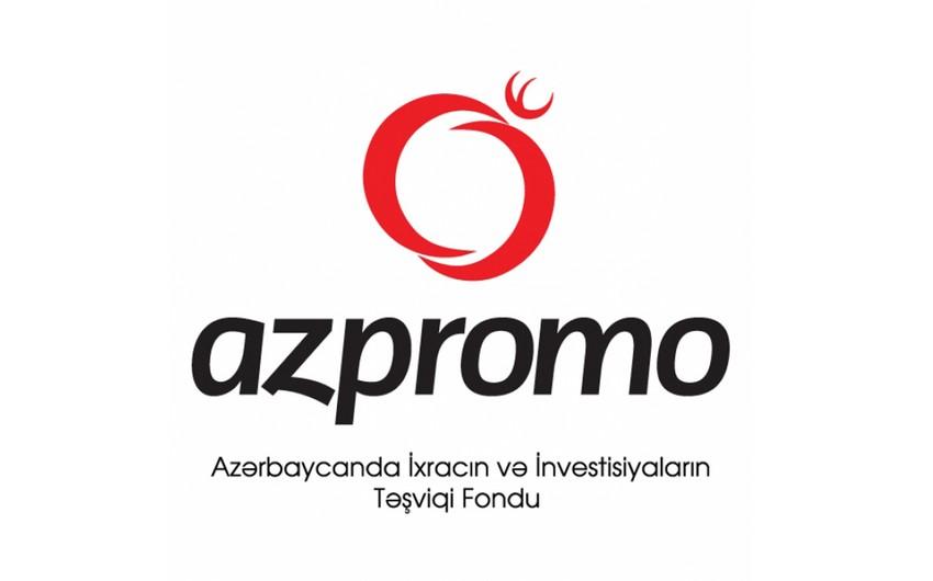 Азербайджан и Чехия обсудили экономическое сотрудничество
