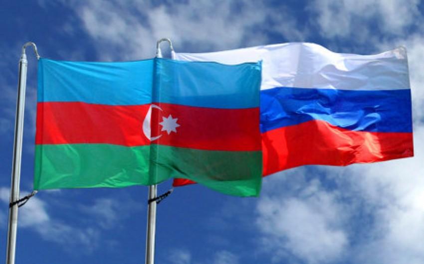 YekaterinburqdaIXAzərbaycan-Rusiyaregionlararası forum keçiriləcək