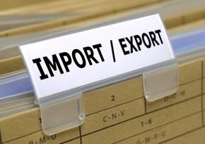 Азербайджан назвал лидирующие компании в сфере экспорта