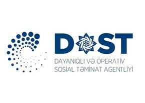 Центры DOST не будут принимать граждан 2 недели