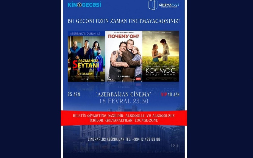 """""""CinemaPlus Azerbaijan"""" kinoteatrında """"Kino gecəsi"""" keçiriləcək - VİDEO"""