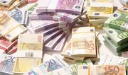 ECB to issue new banknotes