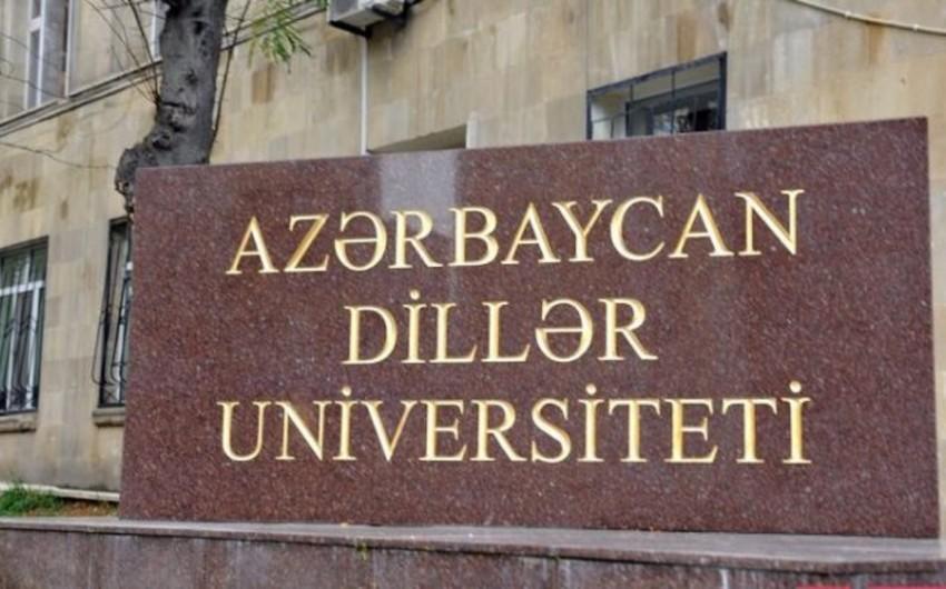 Определен уставный фонд Азербайджанского университета языков