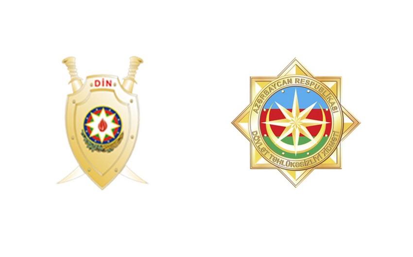 МВД и СГБ провели в Габале совместную операцию