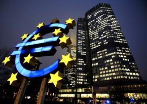 ЕЦБ: восстановление европейской экономики откладывается