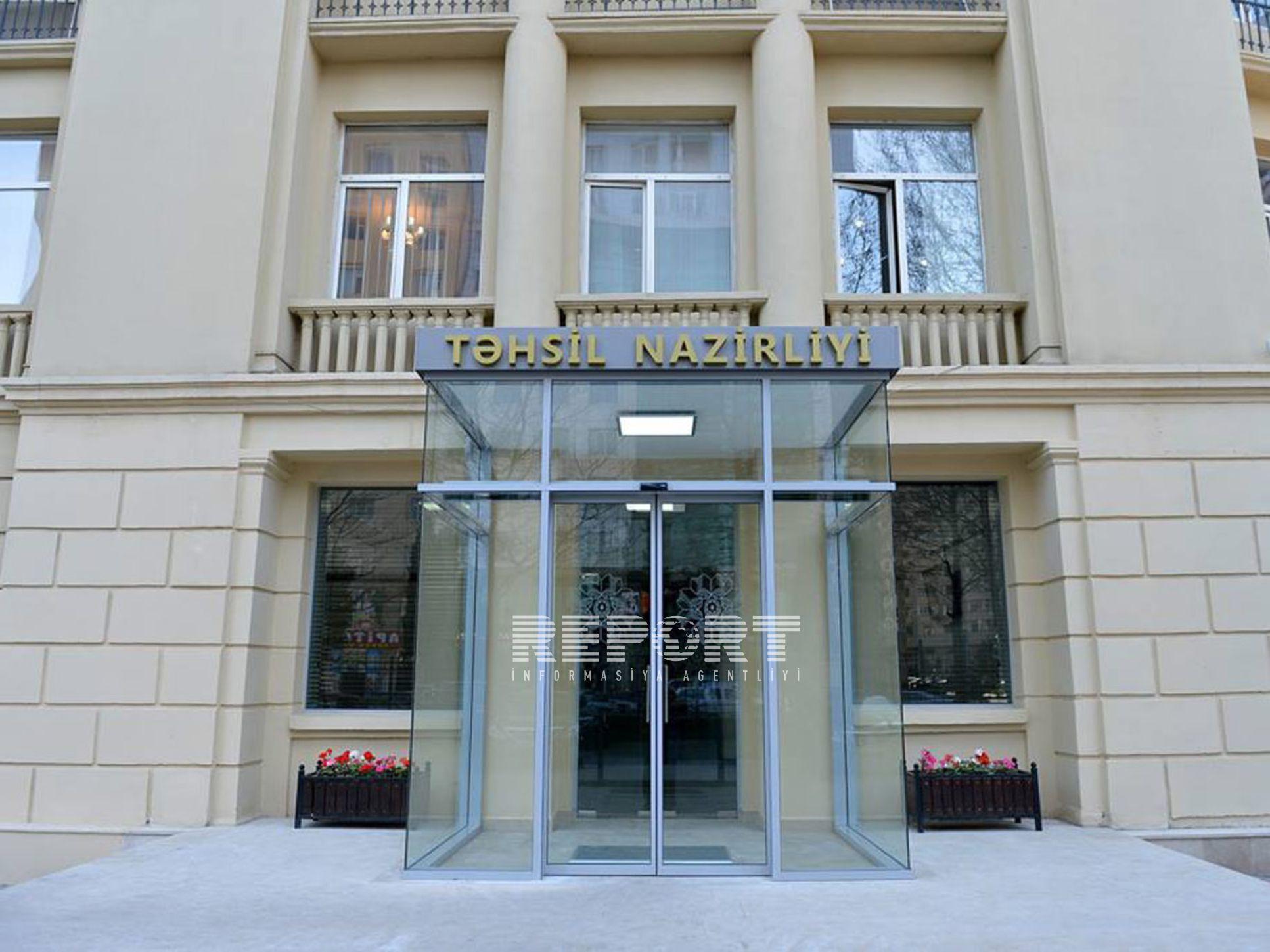 Bakı Mühəndislik Universiteti Təhsil Nazirliyinin strukturuna daxil olmayacaq - QƏRAR