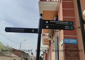 Qubada yeni turizm məlumat nişanları istifadəyə verilib