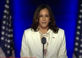 Камала Харрис назвала результаты выборов новым днем для Америки
