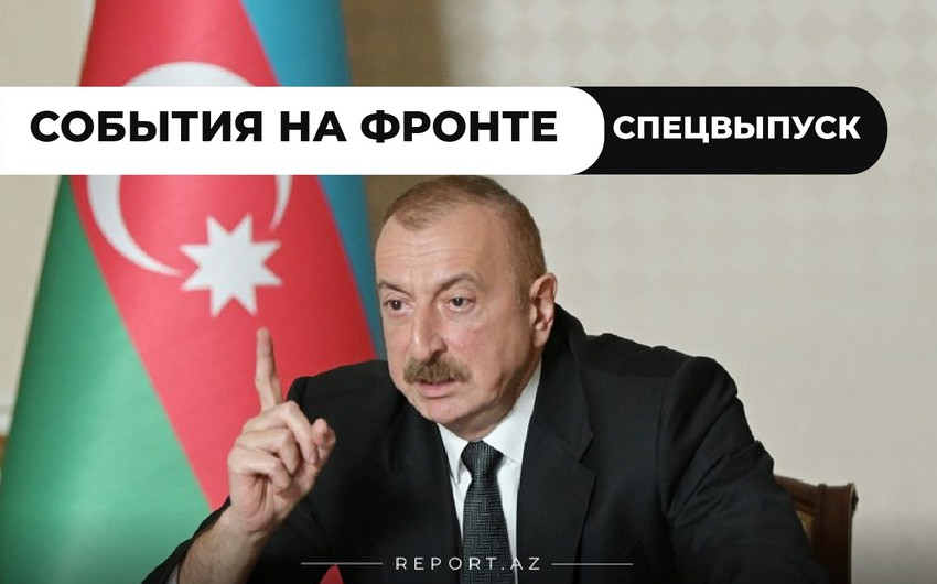 Последние сводки с фронта: При необходимости объявим всеобщую мобилизацию, -Президент