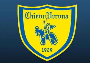Известный итальянский клуб прекратил существование