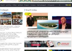 """Gürcüstanın """"Kommersant"""" nəşri: """"Qarabağ regionu investisiya mərkəzinə çevrilir"""""""