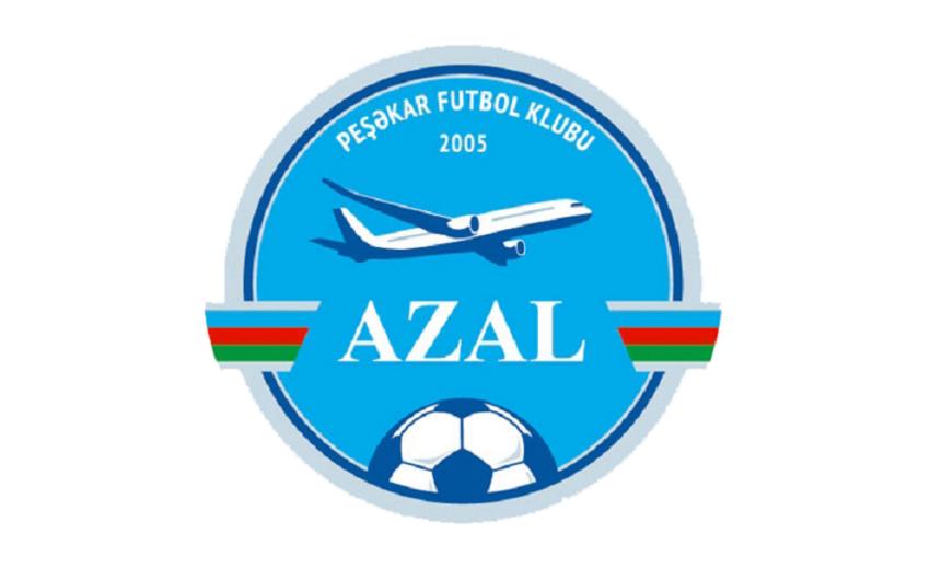 Футбольный клуб АЗАЛ прекратил свою деятельность