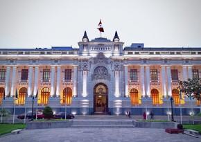 Руководство парламента Перу подало в отставку